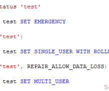 How To Repair A Suspect Database In MSSQL